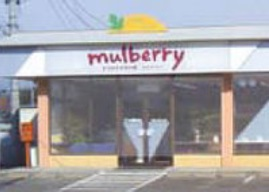 shop&cafe mulberry